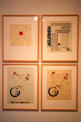 four 2D designs by Lissitzky