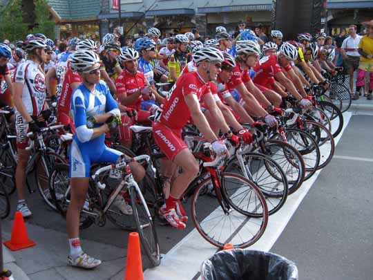 Male bicycle racers on the start line